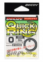 Decoy Quick Ring #0