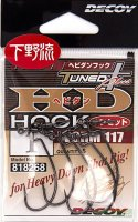 Decoy Worm 117 HD Hook Offset